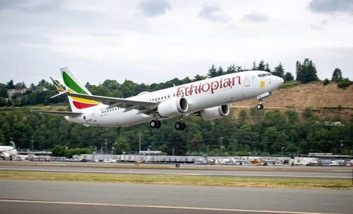https://www.ethiopianairlines.com/corporate/media/media-relations/press-release