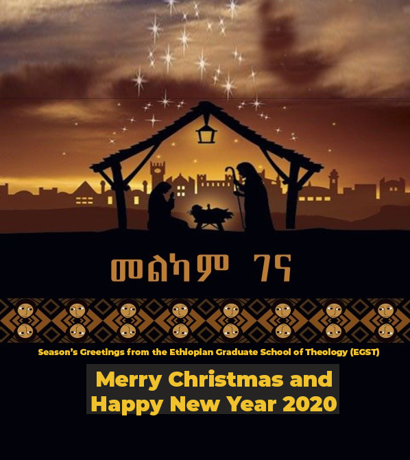 Season's Greetings from the Ethiopian Graduate School of Theology (EGST),